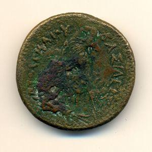 AE42 faraon PtolomeoII 662786353