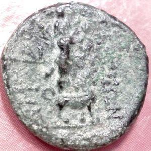 AE 18 de Tarsos, Cilicia 665106827