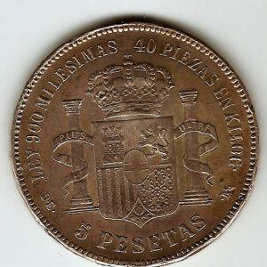 Duro de Plata Amadeo I, 1871, Sello GP 667242179