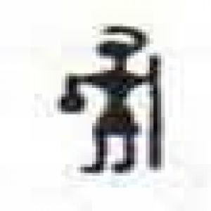 INDIA-IMPERIO MAURYA - KARSHARPANA DE ASOKA - 272 AL 232 A.C 669556496
