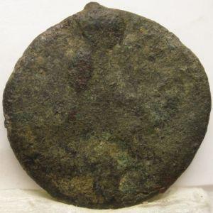 Semis de Cástulo (emision bilingue; S. II a.C) 674487015