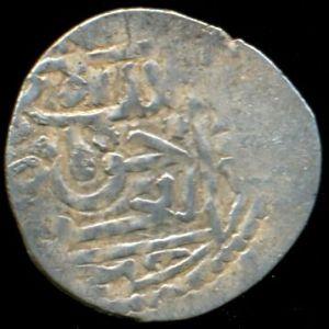 Muzuna marroqui de Isma´il al Samin (1082H a 1139H) 674624059