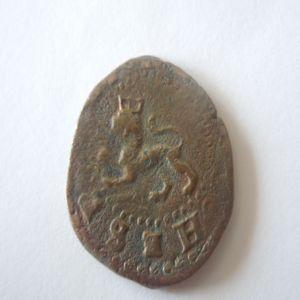 2 maravedies de Felipe II de Burgos 678786060