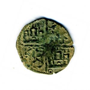 Dinero de Alfonso X 687563480