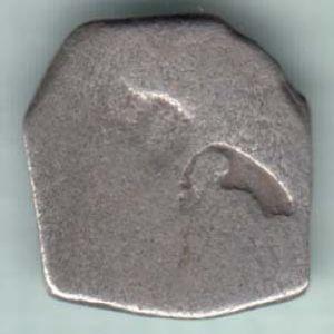 Karshapana del Imperio Maurya, Chandragupta & Bindusara 689063315