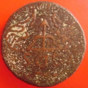 8 reales de Morelos (variantes) [WM n° 7581, 7582, 7586 - 7595] 705119380