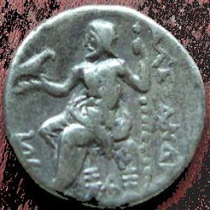 Dracma póstumo de Alejandro III acuñado en Magnesia (Price 1970) 706945583