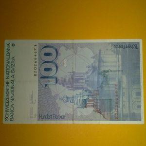 Billete 100 Francos Suizos 717138760