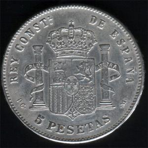 Falsa de época - 5 Pesetas Alfonso XIII, 1888 PG M 723623810