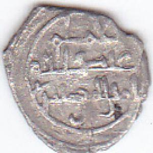 fracción de Muhammad Abú -l-Wali, taifa de Cordoba 435-456H? 755272011