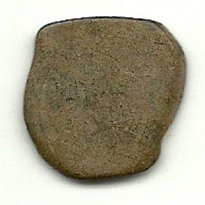 8 Maravedíes de Felipe III ó IV, con resello al VIII/1641 757315721
