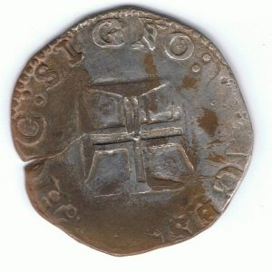 Tostao de Felipe I de Portugal, II de España 757716757
