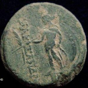 AE 19 seleucida de Alexander I Balas 758764589