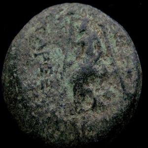 Bronce de Tarsos, Cilicia (200-0 aC) 760393603