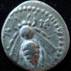 Dracma de Arados, Fenicia 780610711