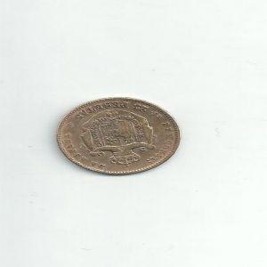 Alfonso XII 25 pesetas ¿falso? 787163094