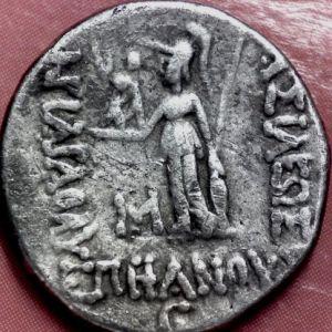 Dracma de Ariarathes VI, Rey de la Capadocia 797497796