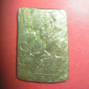 moneda  arabe de oro (catalogar) 799387426