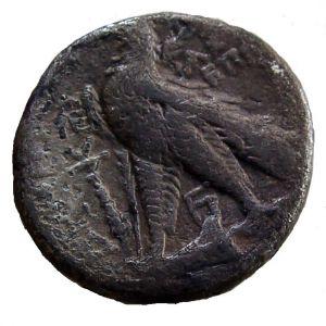 Didracma o 1/2 shekel de Demetrio II, Tiro 800789499