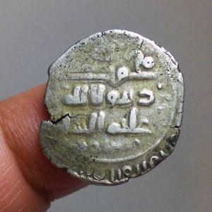 Dirham gaznavid, Mas´ûd I (421 a 432 H) 807726865