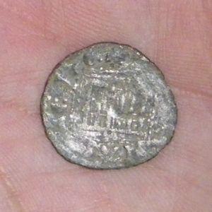 Dinero de Alfonso XI (Sevilla, 1330) 808165514