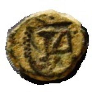Monograna bajo imperio II 821062759
