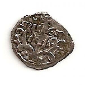 Obolo de Pedro I de Aragón (1094-1104) 829069589