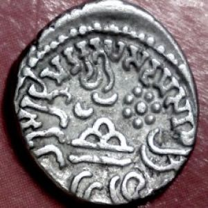 Dracma de Damasena, Satrapas del Oeste, India 830661221