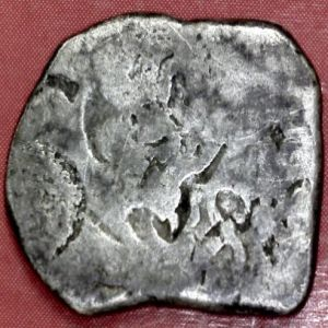 Karshapana, Imperio pre-Mauryan, India, Magadha 830787662