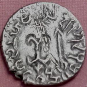 Dracma de Nahapana , Satrapas del Oeste, India 832796583