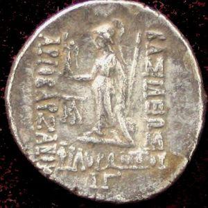 Dracma de Ariobarzanes I Philoromaios ,Rey de Capadocia 848804291