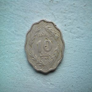 Ayuda moneda... ¿arabe? 855579791