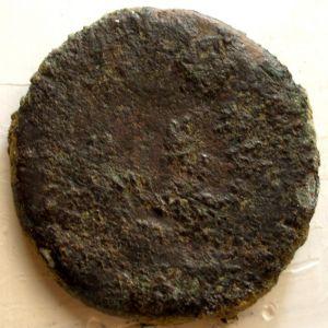 Moneda a identificar. (SIN IDENTIFICAR) 866737967