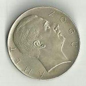 Albania, 5 francos, 1927. 870771200