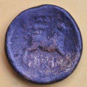 Moneda rara con cerdo 875664401