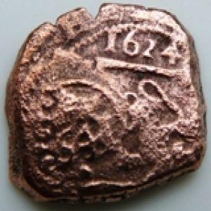 8 Maravedies de Felipe IV (1624) con resello al VIII/1641 882611706
