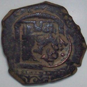 8 Mrs. de Felipe IV (Toledo, 1623) con resello VIII/1641 de Madrid 890295838