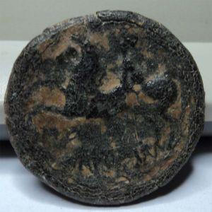 As Uncial de IkalkusKen segunda mitad del S. II a.C. 931445238