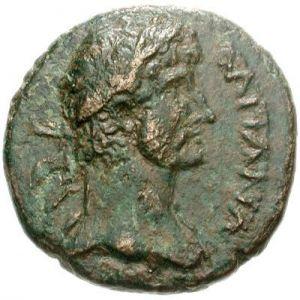 AE18 Provincial de Hadriano acuñado en Sidón, Fenicia 951643735