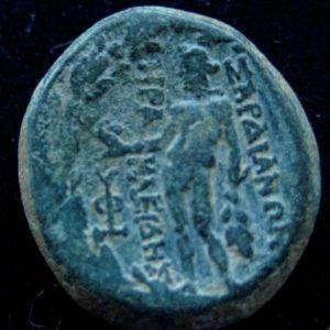 AE 17 de Sardes, Lidia 953340260