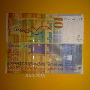 Billete 10 Francos Suizos 955793483