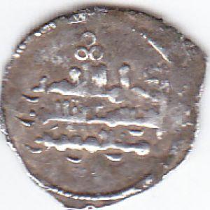 Dirham califal recortado ´Abd al-Rahman III 970656317