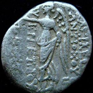Dracma de Antiochos VII Evergète (138-129) 972717711