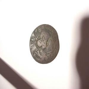 Resello a XII de 1641 y a IIII del anagrama PHILIPPVS/REX de 1658-9. 974576010