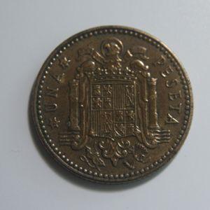 5 Pesetas de Alfonso XII (1875 18*75) [WM n° 8193] 994106635