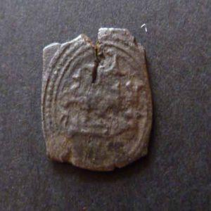 Fracción de Al- Mamun, taifa de Toledo, 435 - 467H 99548841