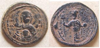 مسكوكات الامبراطور ألكسيوس الأول كومنينوس Sb1909