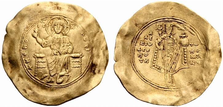 مسكوكات الامبراطور ألكسيوس الأول كومنينوس Sb1912