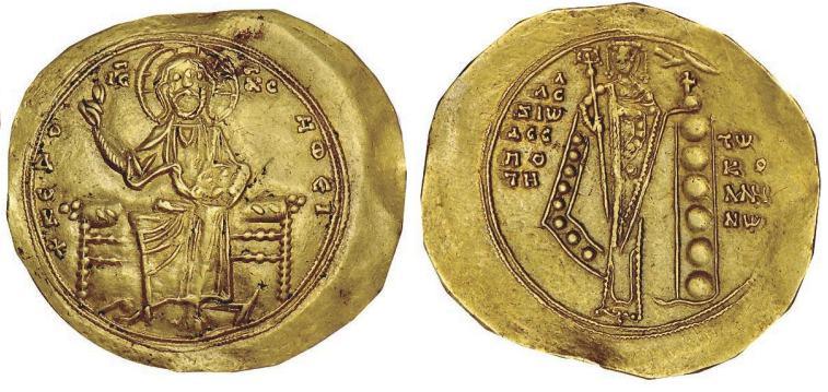 مسكوكات الامبراطور ألكسيوس الأول كومنينوس Sb1913