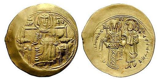 مسكوكات الامبراطور أندرونيكوس الأول كومنينوس Sb1983.1